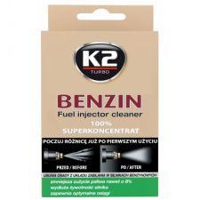 Очиститель топливной системы К2 BENZIN 50мл