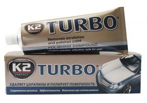 Полировальная паста К2 TURBO с воском (тюбик) 120г